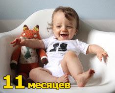 Развитие ребенка в 4