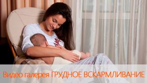 Насморк беременных больничный