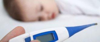 У грудного ребенка температура 37