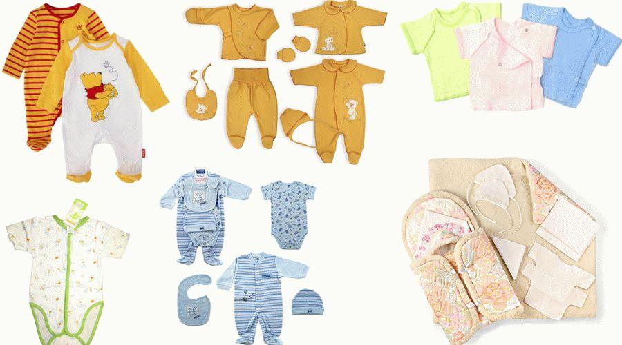 Необходимые предметы и вещи для новорожденных