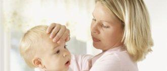 Кашель у грудного ребенка без температуры и насморка