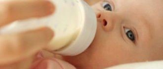 можно ли давать молоко детям