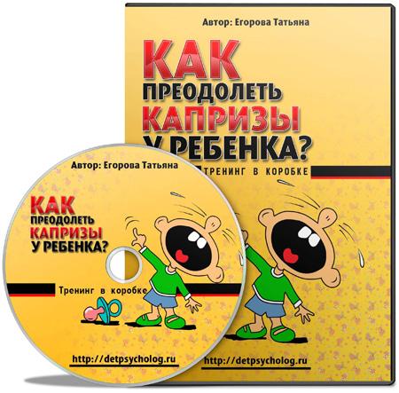 cover_obl_disk_kaprizi450