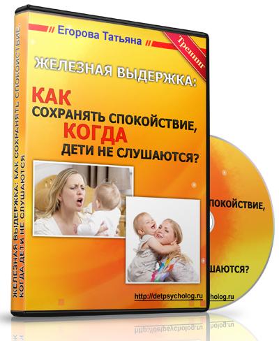 viderzhka_disk400