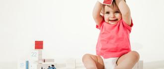 о воспитании ребенка