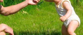 страх ребенка ходить самостоятельно без руки