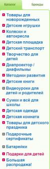 ассортимент товаров в магазине babadu.ru
