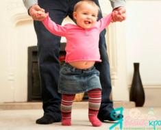 ребенок идет на носочках