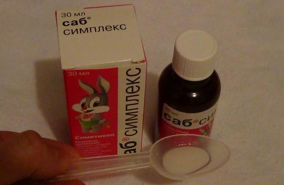 саб-симплекс для новорожденных инструкция отзывы цена