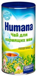 humana чай для лактации