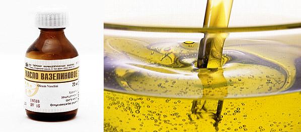 масло вазелиновое инструкция по применению для новорожденных