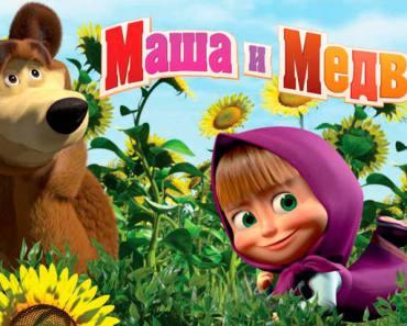 Популярные Видеоблогеры Маша и Медведь Заработок в Интернете - Rzs:реальный [заработок] в Интернете (заработать в Сети)