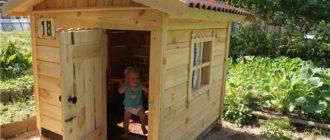 Детские игровые домики для дачи и дома