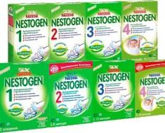 Nestogen