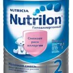 Nutrilon Гипоаллергенный 2