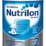 Nutrilon Комфорт 2