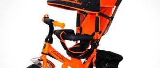детский-велосипед-Lamborghini-AIR
