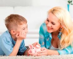 карманные деньги ребенку