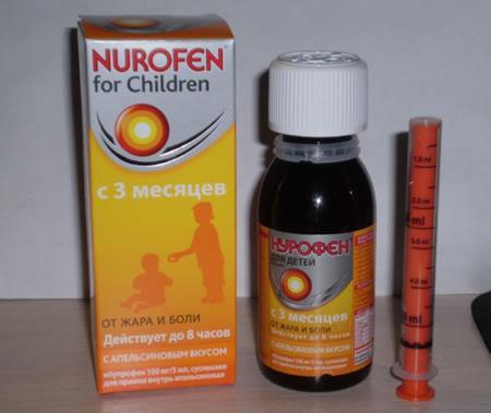 сироп детский с мерным шприцом