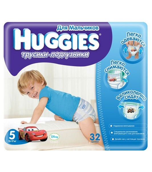 Huggies Little Walkers