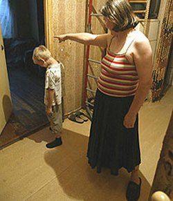 наказание в комнате один