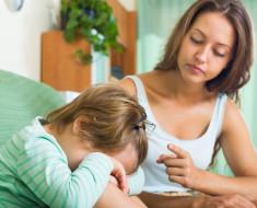 строги к ребенку
