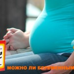 пищевая сода при беременности