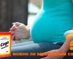 ТОП-10 кремов от растяжек для беременных