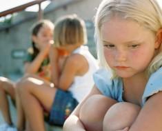 ребенок ни с кем не дружит