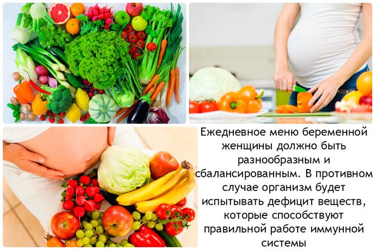 укрепляем-иммунитет-свежими-фруктами-и-овощами