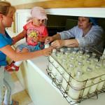 детская молочная кухня