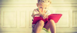 учим-ребенка-вытирать-попу