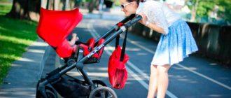прогулки с ребенком в жару