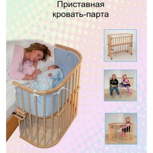 приставная-кровать-парта