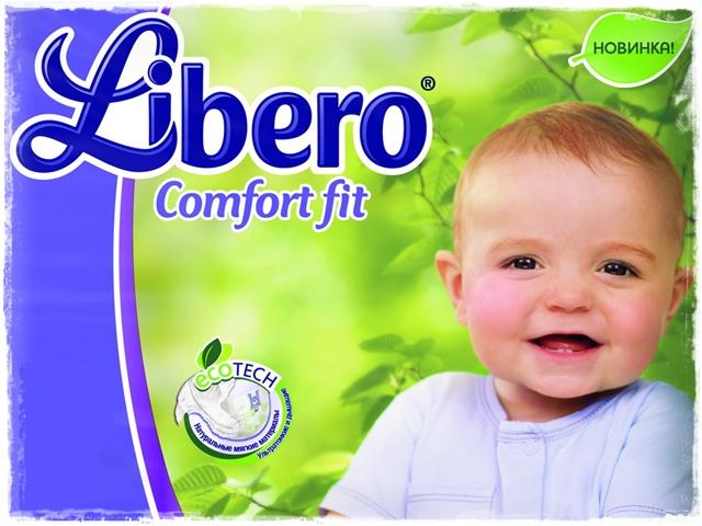 Подгузники-Libero