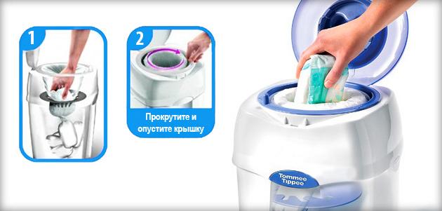 vede-rko-dlya-utilizatsii-detskih-podguznikov