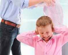 Родительские скандалы