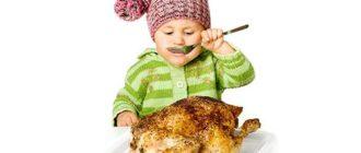 когда ребенку можно начинать давать мясо