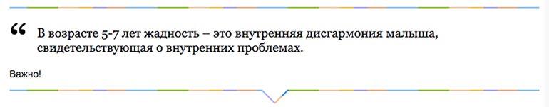 комментарий-с-майл_ру-дети