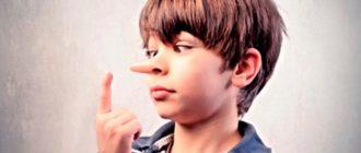 детская ложь