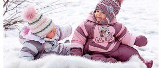как-одеть-ребенка-зимой-на-прогулку
