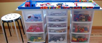 Как-хранить-Лего
