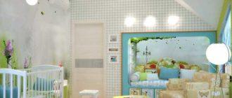 детская комната для новорожденного ребенка