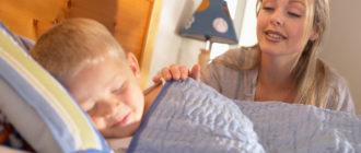 как будить ребенка