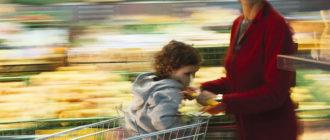 вредные привычки мам