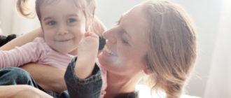 как-наладить-контакт-с-ребенком