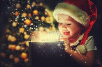 подарки-ребенку-на-новый-год