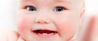 у-ребенка-режутся-зубки-как-облегчить-состояние