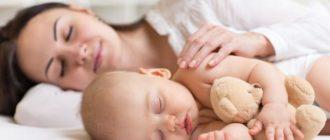укладываем новорожденного спать