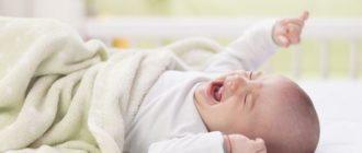 колики-у-новорожденного